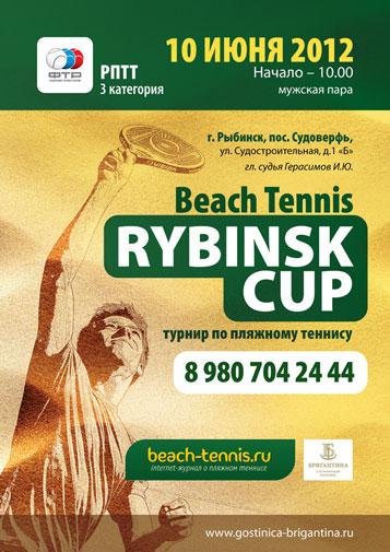 Beach Tennis Reybinsk Cup