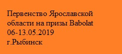 perobl2019_copy.jpg